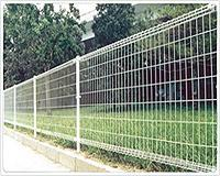 Wholesale Municipal Fence Netting from china suppliers