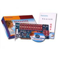 Wholesale Tansonic Phone Recording System Series TX2006P202 from china suppliers