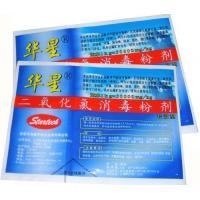 Wholesale Hua Xing Brand chlorine dioxide disinfectant(increasing effect type) from china suppliers