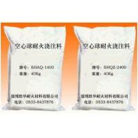 Refused alumina castable