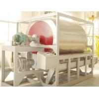 Wholesale HG Series Drum Dryer from china suppliers