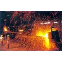 Wholesale Fire-proof materials for metallurgy (Ladle furnace) from china suppliers