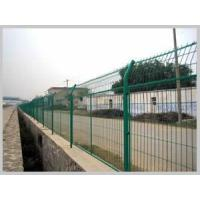 Wholesale Highway Fence from china suppliers
