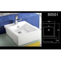 Wholesale Wash Basin Item:DB8050I from china suppliers