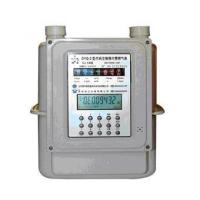 Wholesale > Keypad Prepaid Water Meter from china suppliers