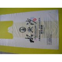China Good For T-shirt Bag on sale