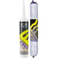 HONGYING-3300 CURTAIN WALL SILICONE WEATHERING SEALANT