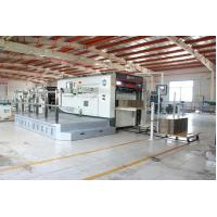Wholesale Semiautomatic die cutting machine from china suppliers