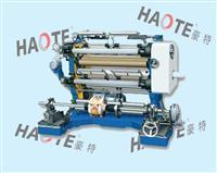 Wholesale Paper Slitting Machine from china suppliers