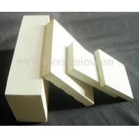 Wholesale Acid-resistant tile from china suppliers