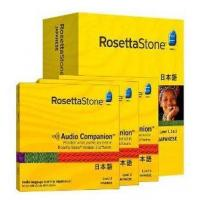 how to download rosetta stone japanese for free