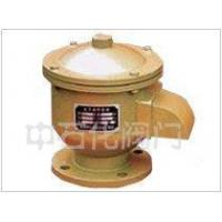 Wholesale ZFQ-1 type hinders the fire and breathes the valve for 24 hours from china suppliers