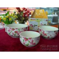Wholesale Storage Bowl QJ6500 from china suppliers