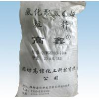 Wholesale CPVC AGGREGATES from china suppliers