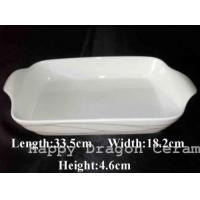 Wholesale Stock Porcelain Bakeware,Porcelain Dish from china suppliers