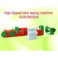 China High--Speed wire taping machine GDR350/630 on sale