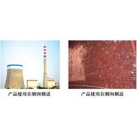 Wholesale Ordinary Acid-resistant Brick from china suppliers