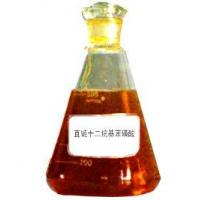 Wholesale Linear Alkyl Benzene Sulphonic AcidLABSA from china suppliers