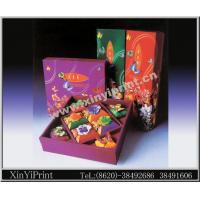 Wholesale Food box-Moon cake food packing boxes from china suppliers