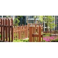 Wholesale WPC railing & fencing Norway Forest from china suppliers