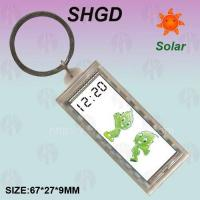 Wholesale SH168DSZ Solar keychain from china suppliers