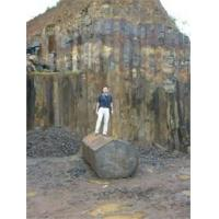 Wholesale Basalt from china suppliers