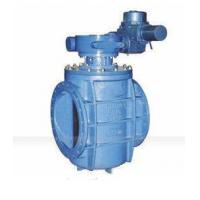 Wholesale NT193-Eccentric Plug Valve from china suppliers