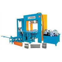 Wholesale YP3000 paver/curbstone machine from china suppliers