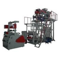 China PP Blow Film Machine on sale