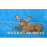 Wholesale Deer >>>DETAILS>>> DR550 from china suppliers