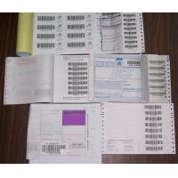 Wholesale Bar-code Consignment Notes from china suppliers