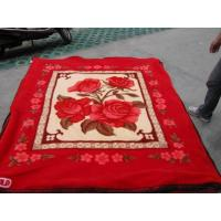 Wholesale Blanket from china suppliers