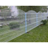 Wholesale Sell Fence from china suppliers