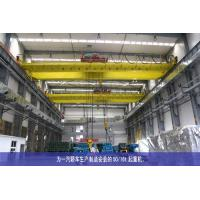 Wholesale CraneSeries 50/16tcrane 50/16tcrane from china suppliers