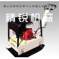 Wholesale Products Plate Compactor 270 from china suppliers