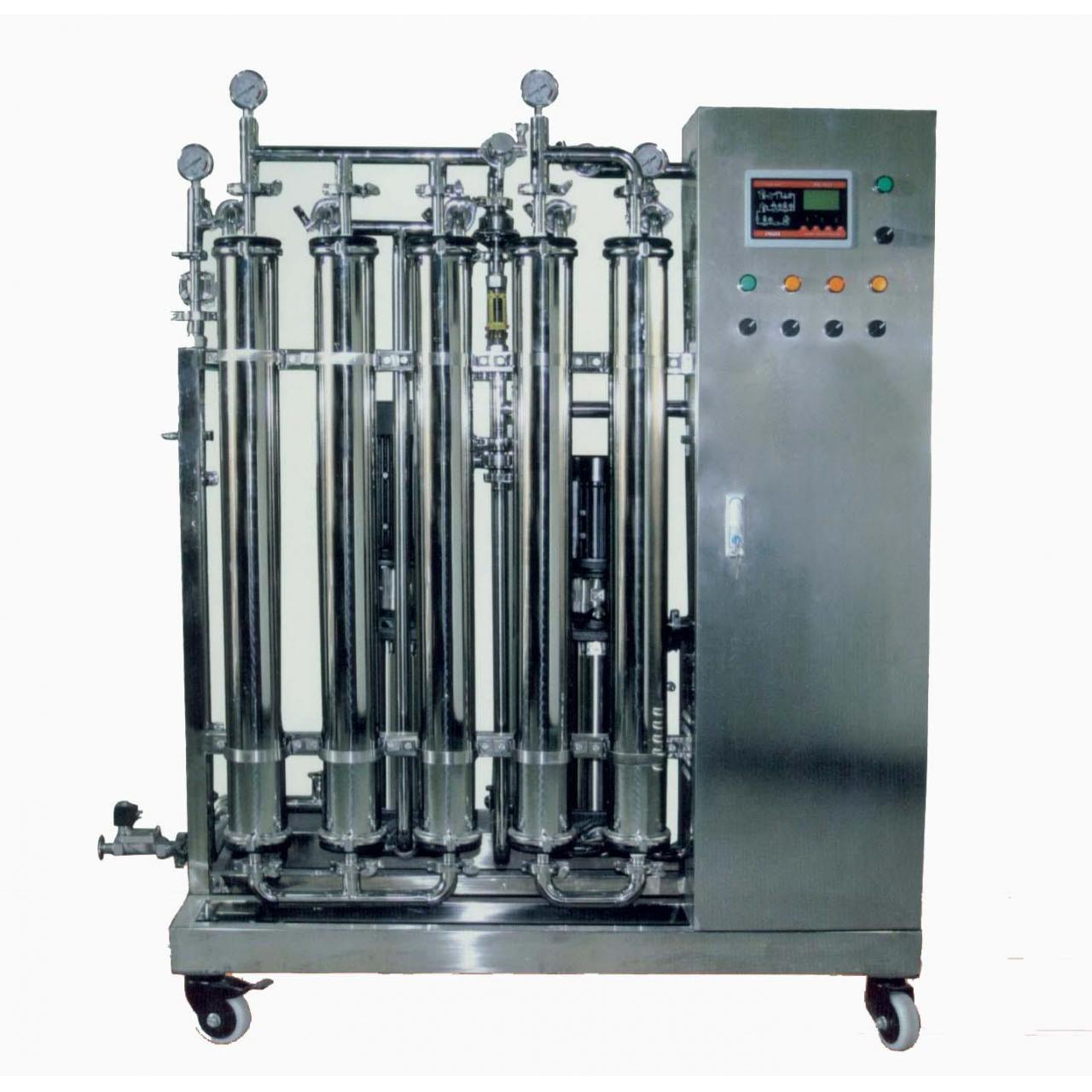 Wholesale Watermac Double Stage Reverse Osmosis Water Treatment system from china suppliers