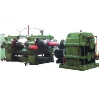 Wholesale double axes open mill from china suppliers