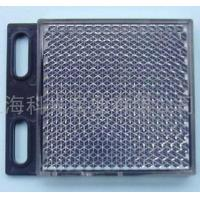 Wholesale Sensor reflector Product:KP-101 from china suppliers