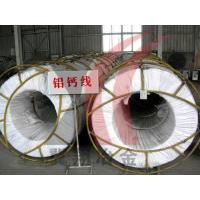 Wholesale Al-cacoredwire from china suppliers