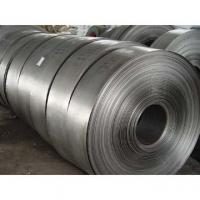 Wholesale Stainless Steel Strip from china suppliers