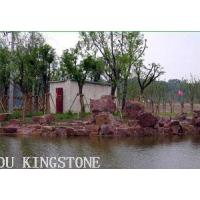 Wholesale Pavement Product  Natural Rockery-21 from china suppliers