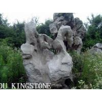 Wholesale Pavement Product  Natural Rockery-23 from china suppliers