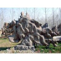 Wholesale Pavement Product  Natural Rockery-25 from china suppliers