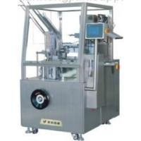 Wholesale Blister packing machine TZH-90 from china suppliers