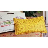 Wholesale green tea pillow from china suppliers