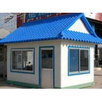 Wholesale Prefabricated House from china suppliers