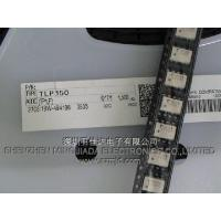 Wholesale Mosfet TLP350 from china suppliers
