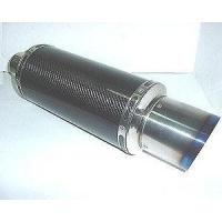 Wholesale CFRP Product Exhaustation pipe - 6002 from china suppliers