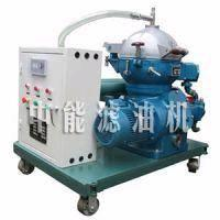 Wholesale Centrifugal Vacuum Oil Purifier Series CYA from china suppliers
