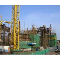 Wholesale Product IIII name:Meisha Shenzhen Vanke large steel structure engineering center from china suppliers